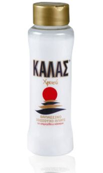 Kalas Golden Salt