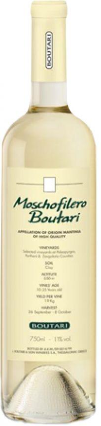 Moschofilero White Dry, 2013, Boutari