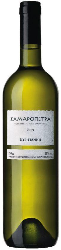 Samaropetra White Dry, 2013, Kir-Yianni